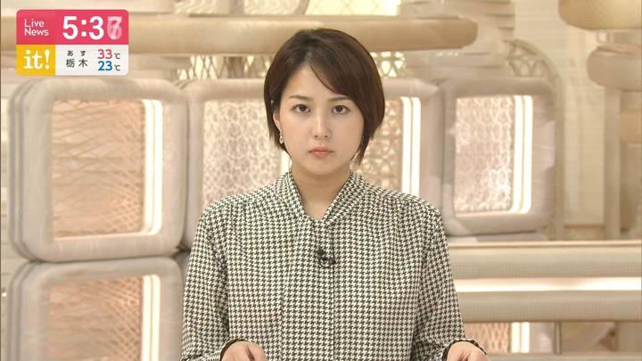 2020年09月12日永尾亜子の画像02枚目