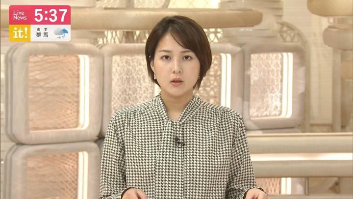 2020年09月12日永尾亜子の画像03枚目