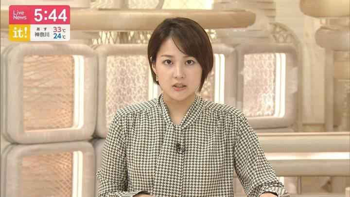 2020年09月12日永尾亜子の画像04枚目