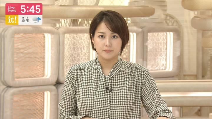 2020年09月12日永尾亜子の画像05枚目