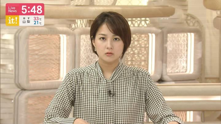 2020年09月12日永尾亜子の画像06枚目