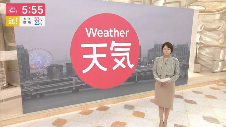 2020年09月12日永尾亜子の画像07枚目