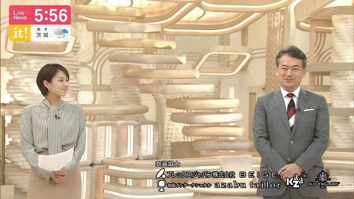 2020年09月12日永尾亜子の画像08枚目