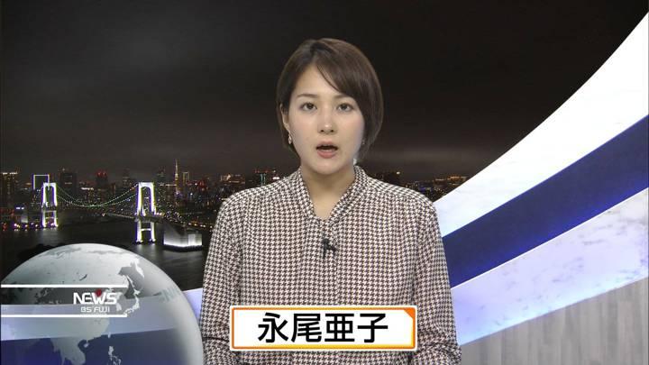 2020年09月12日永尾亜子の画像11枚目