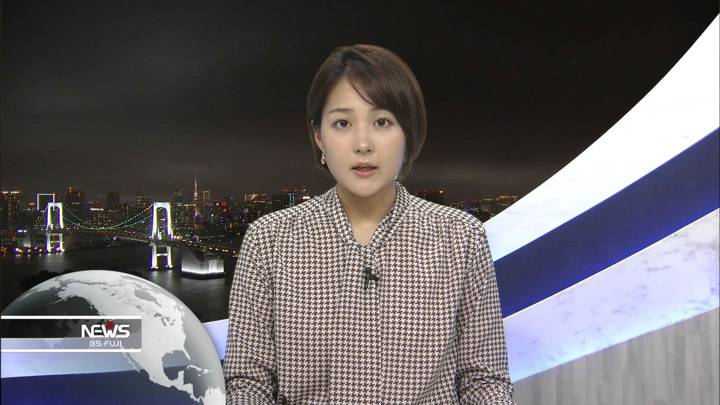 2020年09月12日永尾亜子の画像14枚目