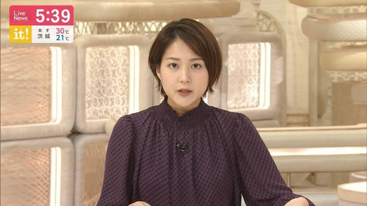 2020年09月13日永尾亜子の画像01枚目