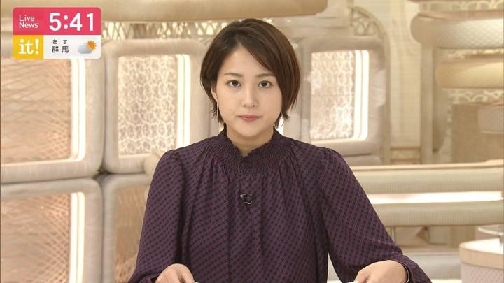 2020年09月13日永尾亜子の画像02枚目