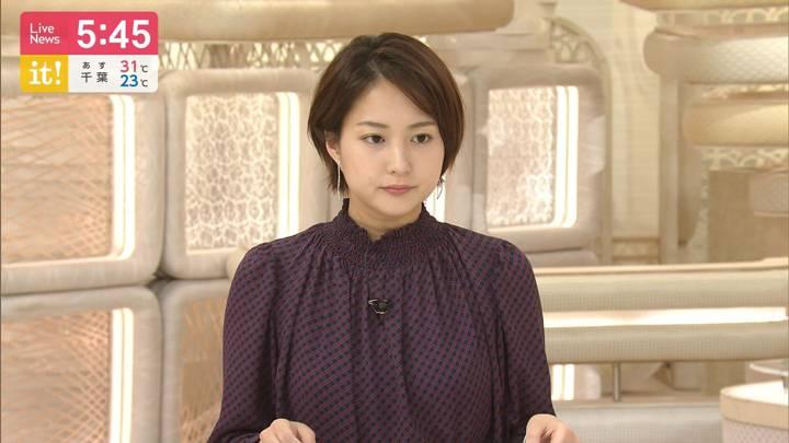 2020年09月13日永尾亜子の画像03枚目