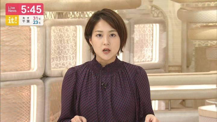 2020年09月13日永尾亜子の画像04枚目