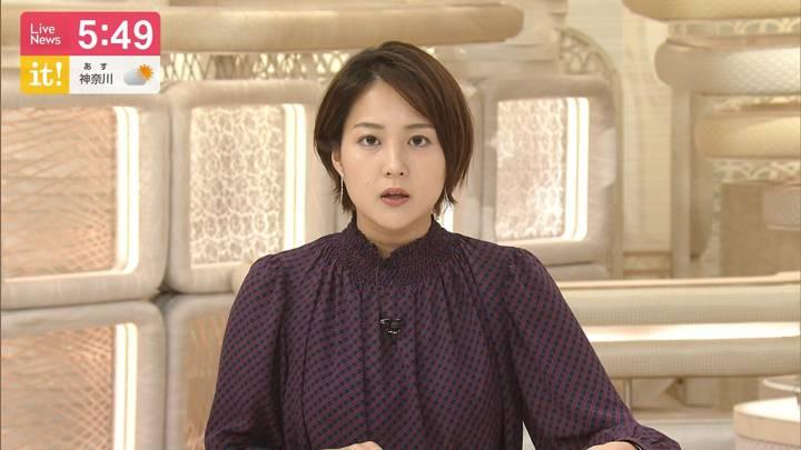 2020年09月13日永尾亜子の画像06枚目