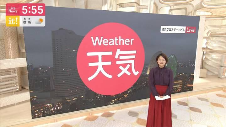 2020年09月13日永尾亜子の画像07枚目