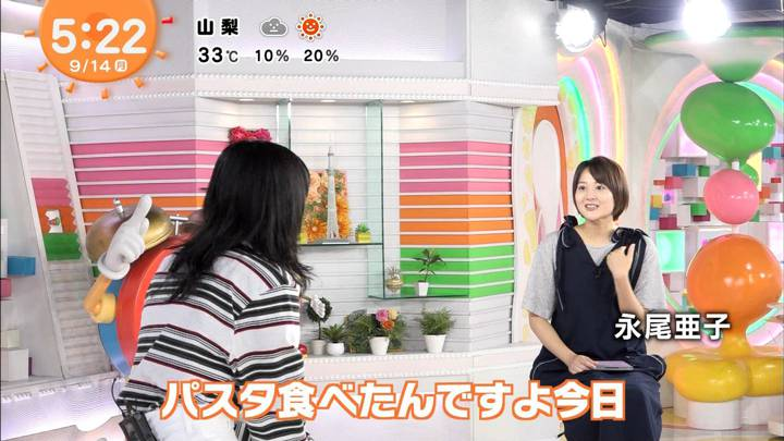 2020年09月14日永尾亜子の画像01枚目