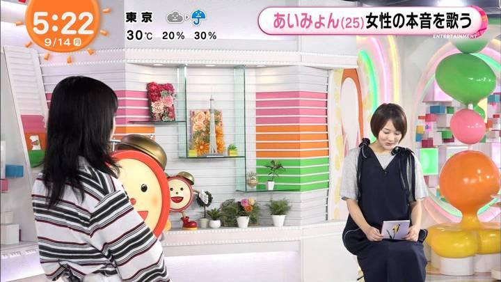2020年09月14日永尾亜子の画像02枚目
