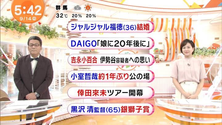 2020年09月14日永尾亜子の画像04枚目