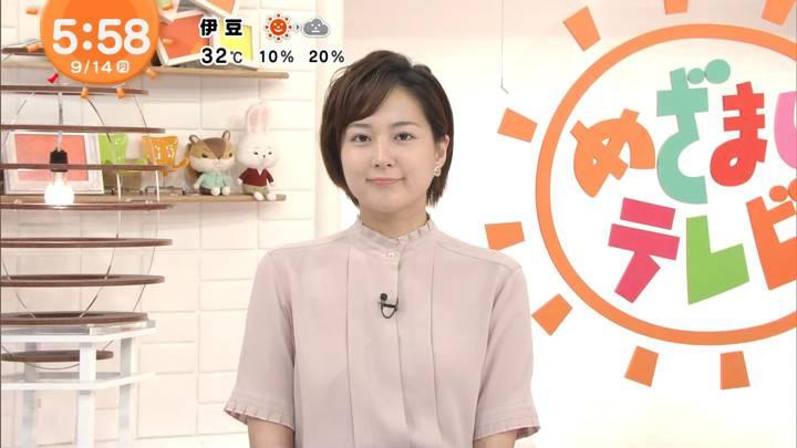 2020年09月14日永尾亜子の画像05枚目