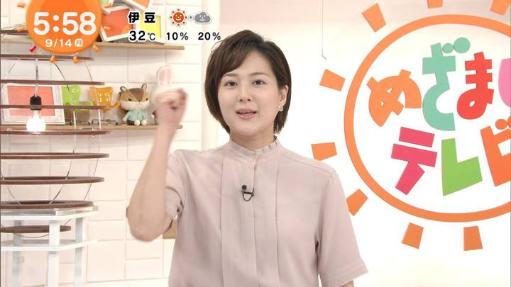 2020年09月14日永尾亜子の画像06枚目