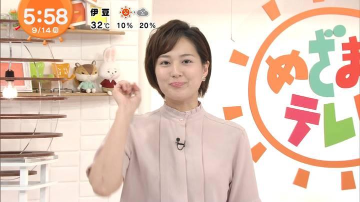 2020年09月14日永尾亜子の画像08枚目