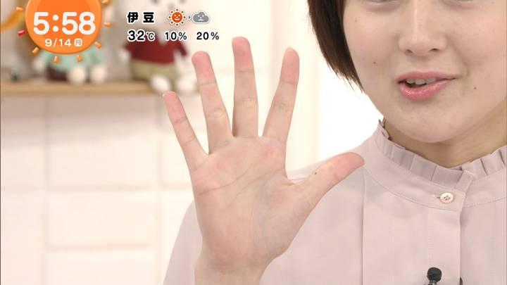 2020年09月14日永尾亜子の画像09枚目