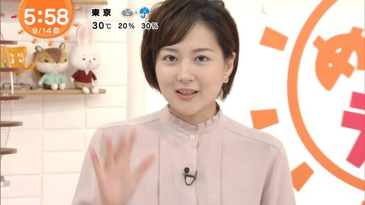 2020年09月14日永尾亜子の画像10枚目