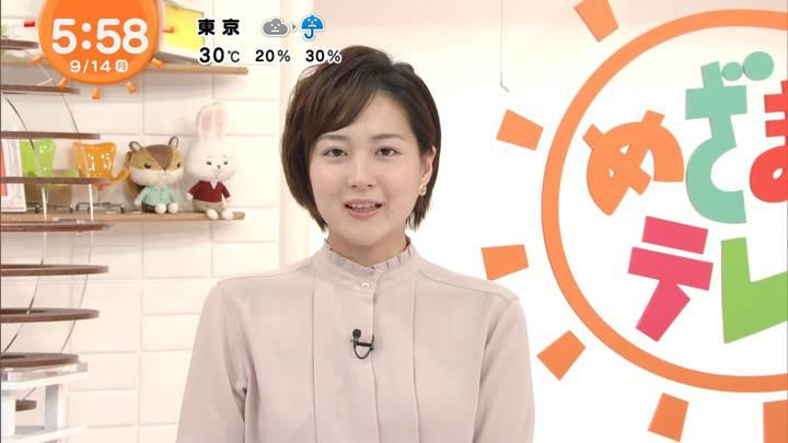 2020年09月14日永尾亜子の画像11枚目