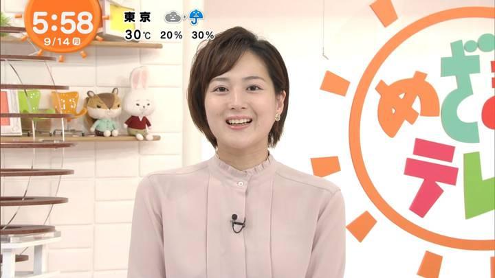 2020年09月14日永尾亜子の画像12枚目
