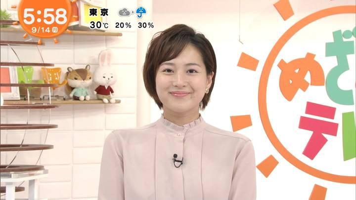 2020年09月14日永尾亜子の画像13枚目