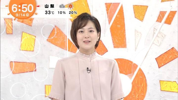 2020年09月14日永尾亜子の画像14枚目