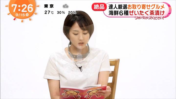 2020年09月15日永尾亜子の画像01枚目