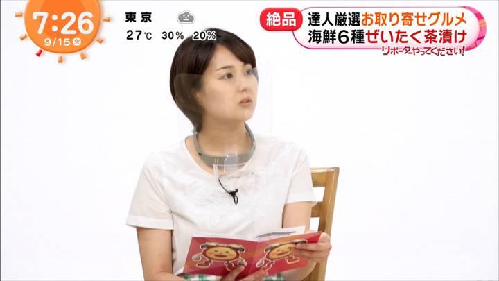 2020年09月15日永尾亜子の画像02枚目