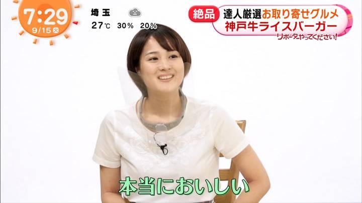 2020年09月15日永尾亜子の画像03枚目