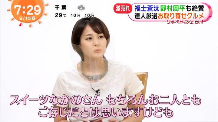 2020年09月15日永尾亜子の画像04枚目