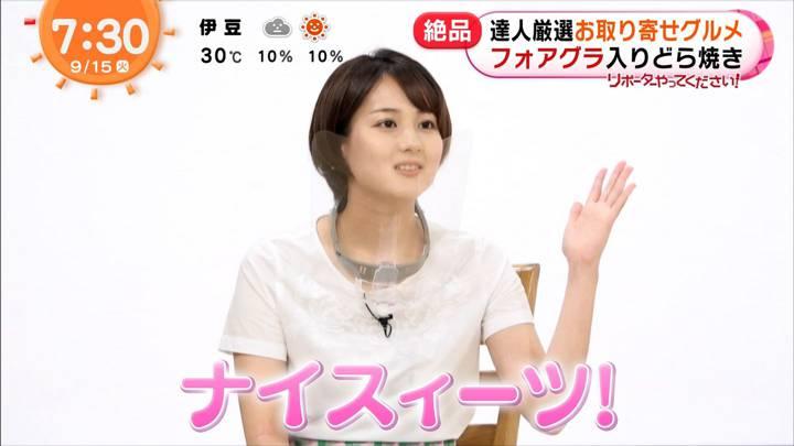 2020年09月15日永尾亜子の画像05枚目