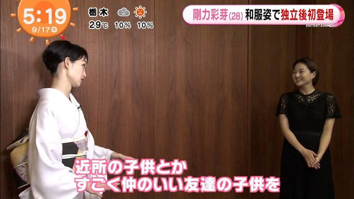 2020年09月17日永尾亜子の画像02枚目