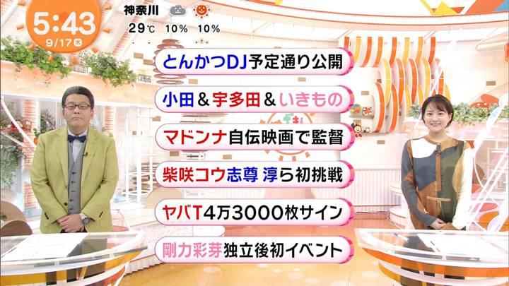 2020年09月17日永尾亜子の画像03枚目