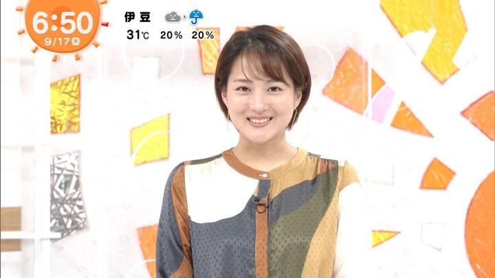 2020年09月17日永尾亜子の画像04枚目