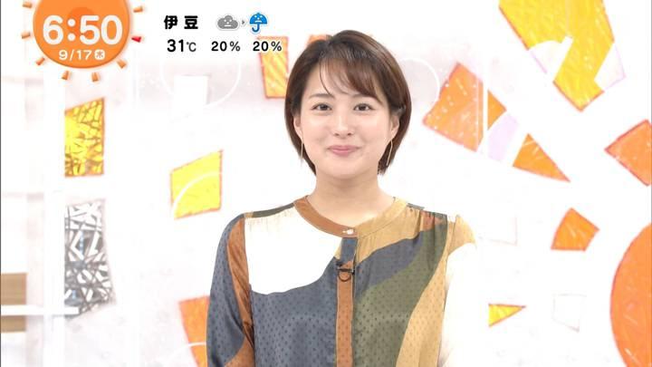 2020年09月17日永尾亜子の画像05枚目