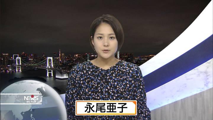 2020年09月19日永尾亜子の画像01枚目