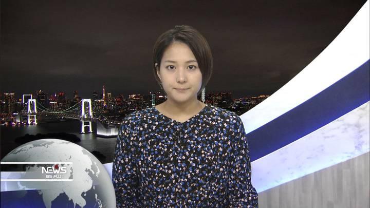 2020年09月19日永尾亜子の画像02枚目