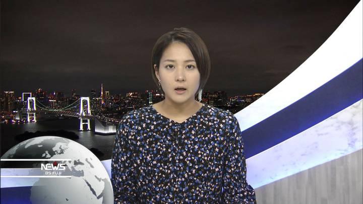 2020年09月19日永尾亜子の画像04枚目