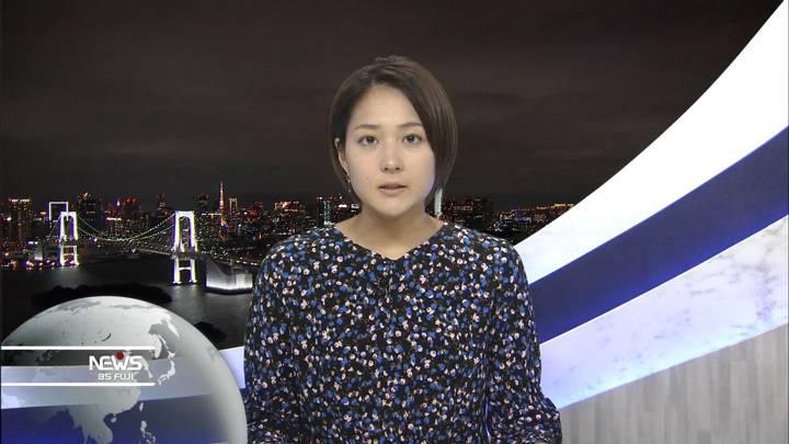 2020年09月19日永尾亜子の画像05枚目