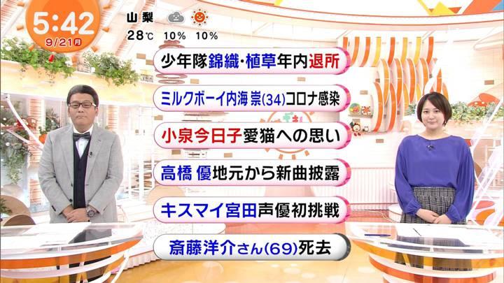 2020年09月21日永尾亜子の画像01枚目