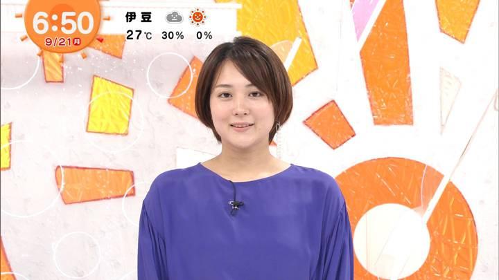 2020年09月21日永尾亜子の画像02枚目