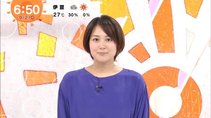2020年09月21日永尾亜子の画像03枚目