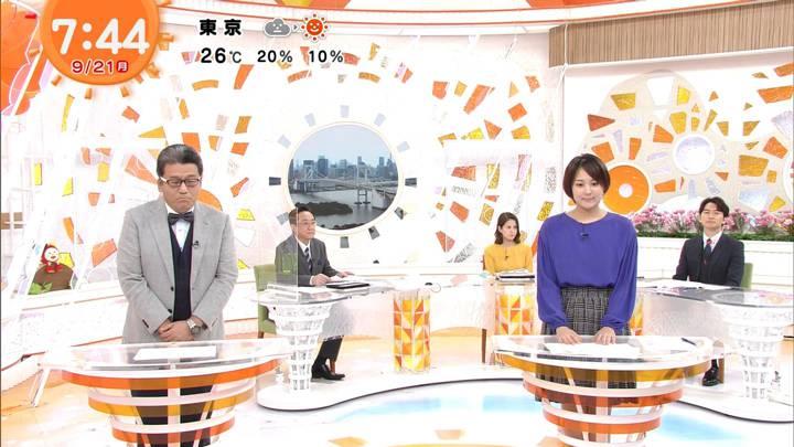 2020年09月21日永尾亜子の画像04枚目