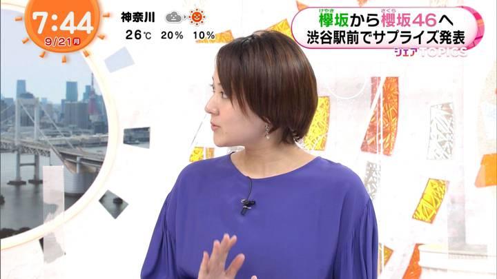 2020年09月21日永尾亜子の画像05枚目