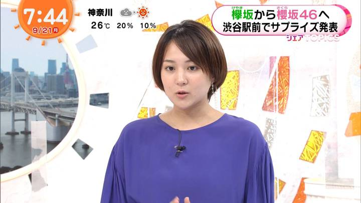 2020年09月21日永尾亜子の画像06枚目