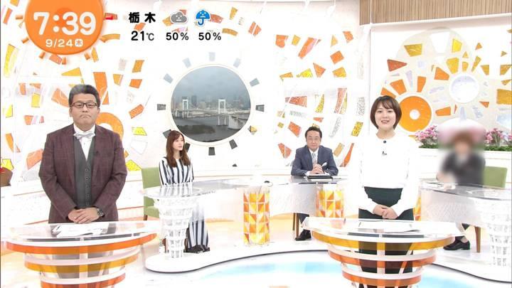 2020年09月24日永尾亜子の画像05枚目