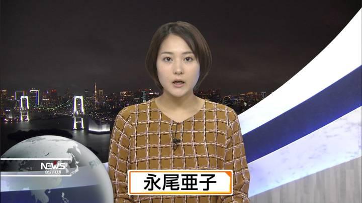 2020年09月26日永尾亜子の画像01枚目
