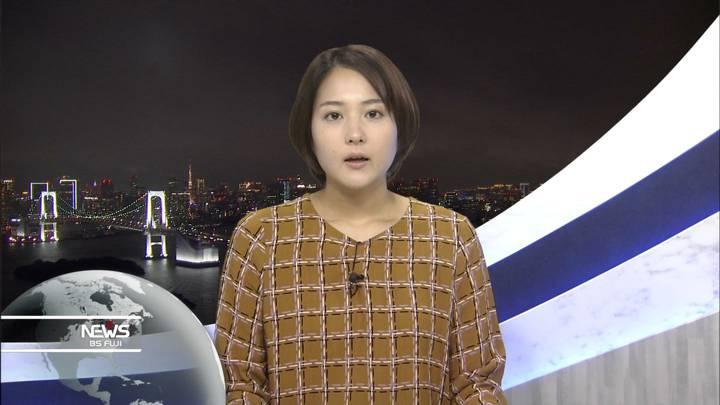 2020年09月26日永尾亜子の画像02枚目