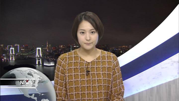 2020年09月26日永尾亜子の画像04枚目